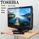 【中古】TA-22AV550 液晶テレビ/22V/東芝/TOSHIBA/22AV550/BS/CS/地上デジタル/美品