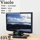 【中古】Unitech/Visole/LCU1906V/19...