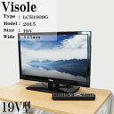 【中古】Unitech/Visole/LCH1909G/19V型液晶テレビ/2015年式