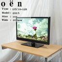 【中古】oen/DTC19-12B/19V型液晶テレビ/2015年式