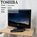 【中古】東芝/TOSHIBA/19A3500/19V型液晶テレビ/BS/110度/CS