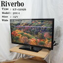 【中古】Riverbo/KT-3202B/32V型LED液晶...