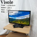 【中古】Unitech/Visole/LCB2404V/24V型液晶テレビ/BS/110度/CS