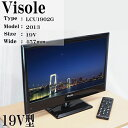 【中古】Unitech/Visole/LCU1902G/19V型液晶テレビ
