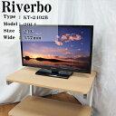 【中古】Riverbo/KT-2402B/24V型LED液晶テレビ/2014年式/BS/110度/CS
