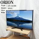 【中古】ORION/DT-321HB/32V型液晶テレビ/2016年式