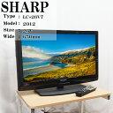 【中古】SHARP/26V型液晶テレビ/LC-26V7/BS/110度/CS