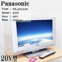 【中古】Panasonic/20V型液晶テレビ/TH-20LX80/BS/110度CS