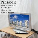 【中古】Panasonic/TH-L19C2-S/19V型ハイビション液晶テレビ/