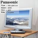 【中古】Panasonic/20V型液晶テレビ/TH-L20C1