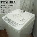 【中古】AW428RL-B TOSHIBA/AW-428RL/4.2kg洗濯機/送風乾燥