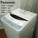 【中古】NAF45B2-T Panasonic/NA-F45...