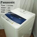 【中古】NAF45B1-T Panasonic/NA-F45B1/4.5kg洗濯機/送風乾燥/美品