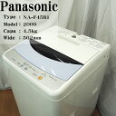 【中古】F45B1-B Panasonic/NA-F45B1...