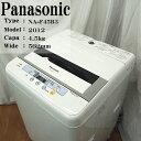【中古】F45B3-B Panasonic/NA-F45B3...