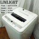 【中古】RHT045W-B LIMLIGHT/RHT-045...