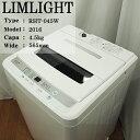 【中古】MS-RHT045W LIMLIGHT/RHT-04...