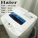 【中古】SA10-078 Haier/JW-K42H/4.2...