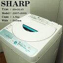 【中古】GL45B SHARP/ES-GL45/4.5kg洗...