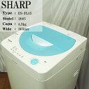 【中古】FL45B SHARP/ES-FL45/4.5kg洗...