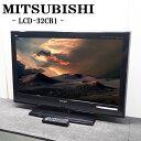 【中古】TA-LCD32CB1 液晶テレビ/32V/三菱/M...