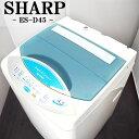 【中古】SB-ESD45/洗濯機/4.5kg/SHARP/シ...