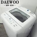 【中古】SA-MWE50/洗濯機/容量5.0kg/DAEWO...