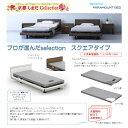 ショッピングリクライニング INTIME1000 スクエアタイプ 1+1モーター電動ベッド