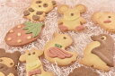 ご購入者様限定!!メルヘンクッキー10円お試し価格 動物クッキー プチギフト 母の日ギフト