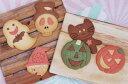 3セット以上ご購入で送料無料!!期間限定販売 ハロウィン お菓子 クッキー 6枚セット(メルヘンクッキー) プレゼント 個包装