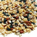 【国産健康五穀米 1kg(200g×5袋)】和菓子材料処京都ヤマグチ 全て国産材料 小分けで便利 もち麦 大豆 黒米 赤米 もちあわ