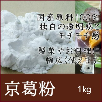 [京瓷竹芋 (日本甘薯今天 kuzuko) 每箱 10 公斤︰