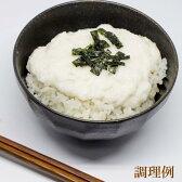 【冷凍山芋 芋太郎 加糖1.5kg】