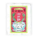 【御氷餅 125g】 国産餅米100% 桜餅 さくらもち 雪餅 ゆきもち 和菓子材料 洋菓子材料 甘