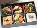 京料理 季節のお弁当(6ヶ仕切長角弁当)お弁当 お取り寄せ