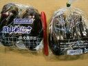 京都中央卸売市場中西青果仲卸直送だから新鮮!お徳用訳あり京野菜B品山科茄子(やましななす)2個入1袋