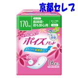 ポイズパッドスーパー16枚×9パック【170cc】1パックあたり550(税抜)尿漏れ まとめ買い10934