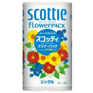 スコッティ トイレットペーパー フラワー シングル まとめ買い