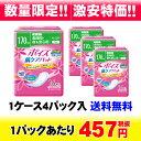 【数量限定】送料無料 ポイズ 肌ケアパット スーパー 16枚×4パック【170cc】 尿漏れ