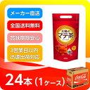 水, 飲料 - ●代引き不可 送料無料 太陽のマテ茶情熱のティーバッグ2.3g (10パック*6袋入*4箱) 46172