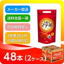●代引き不可 太陽のマテ茶情熱のティーバッグ2.3g(10パック×6袋入×4箱)×2ケース 46248