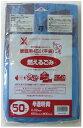 ●代引き不可 送料無料 神戸市指定ゴミ袋 可燃用(45L) KB-KL50 50枚×12冊 0727