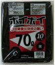 ●代引き不可 送料無料 ポリ袋70L(黒)P7035-1 厚0.035mm 10枚×40冊 07070