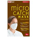 【SB】ミクロキャッチマスク【茶色】1枚×50袋 PM2.5 対応 N-95花粉 03128