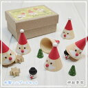 Let's prepare nervous breakdown game mini-game and set Christmas item of Santa