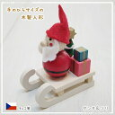 I calm down if I display it on the top and the desk of the wooden doll table of the marks [MARKS] Christmas item palm size