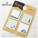 Hallmark【ホールマーク】枠内に貼れる便利なサイズブロック付箋・文具