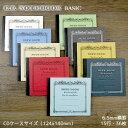 APICA【アピカ】CD NOTE BOOK : Basic【CDノート】CDサイズ・36枚 6ミリ横罫 15行〈引流し罫〉