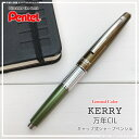 Pentel【ぺんてる】キャップ式シャープペンシルKERRY《ケリー》限定カラーカーキ