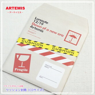 ARTEMIS is important to protect from impact! Bubble wrap envelopes CD size and FRAGILE